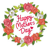 Happy Mothers Day. Excellent gift card Stock Photography