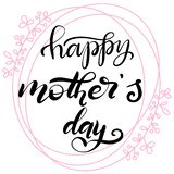 Happy Mother`s Day Calligraphy Background stock illustration