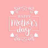 Happy Mothers Day greeting card vector illustration. Hand lettering calligraphy holiday background in floral frame. Happy Mothers Day greeting card vector Stock Images