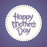 Happy mothers day hand-drawn lettering Stock Image