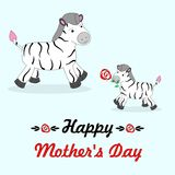 Happy mothers day Royalty Free Stock Image