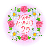 Happy mothers day  9 Royalty Free Stock Images