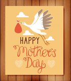 Happy Mothers Day. Present card. Vector illustration Royalty Free Stock Images