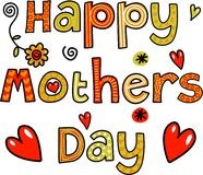 Happy Mothers Day Text Stock Photo