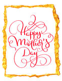 Happy Mothers Day vector vintage red text in gold frame stock illustration