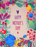Happy Mothers's Day greeting card vector illustration