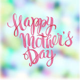 Happy Mothers's Day Watercolor Lettering Background Stock Image