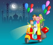 Happy muslim family celebrating Eid Royalty Free Stock Photos