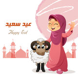 Happy Muslim Girl with Sheep Royalty Free Stock Photos