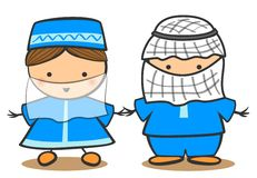 Happy Muslim Kid In Tradidtional Costume. Royalty Free Stock Photos