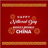 Happy National Day People's Republic of China Vector Template Design Illustration royalty free illustration
