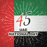 Happy national day UAE Royalty Free Stock Images