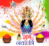 Happy navratri celebration colorful  background wtih goddess durg Royalty Free Stock Images