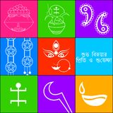 Happy Navratri Stock Image
