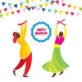 Happy navratri festival design Stock Images
