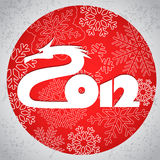 Happy New 2012. The dragon year Royalty Free Stock Photo