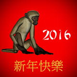 Happy New Chinese monkey Year, 2016. In red background Royalty Free Stock Photography