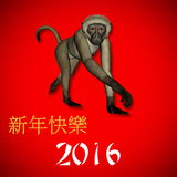 Happy New Chinese monkey Year, 2016. In red background stock illustration
