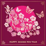 Happy new chinese year card with blossom tree and butterflies. Royalty Free Stock Images