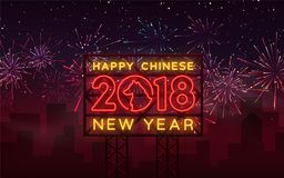 Happy new Chinese year 2018. Neon sign, bright poster, glowing banner, night neon sign, invitation, card. Dog of the stock illustration