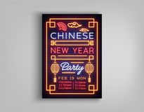 Happy new Chinese year 2018 party poster. Neon sign, bright poster, bright banner, night neon sign, invitation, postcard Royalty Free Stock Images