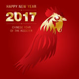 Happy new chinese year of rooster 2017 card. Vector illustration Royalty Free Stock Photography
