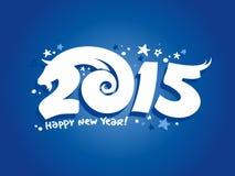 Happy new 2015 design. Happy new 2015 year design Stock Photography