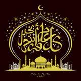Happy new hijri year calligraphy Stock Photography