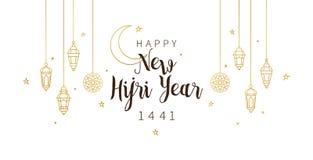 Happy New Hijri Year 1441. Holiday card. Vector  holiday Happy New Hijri Year 1441. Card with calligraphy, gold outline lanterns, crescent for muslim celebration vector illustration