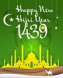 Happy new Hijri year .Happy Islamic New Year.1439 from Arabic v. Ector illustration stock illustration