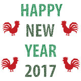 Happy new rooster year 2017 Royalty Free Stock Image