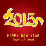 Happy new yea 2015. Happy new year, emblem in 2015 on the eastern calendar goat Stock Photo
