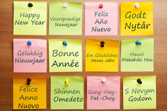 Happy new year in 12 languages Stock Photos