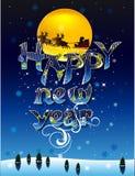 Happy new year 2. Inscription Happy new year against the night sky Stock Photos