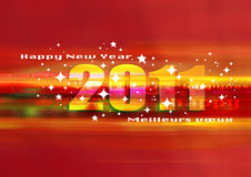 Happy new year 2011. Graphic univers to whish an happy new year 2011 Stock Photo