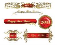 Happy new year 2011 set golden banners. Vector golden royal design element Stock Illustration