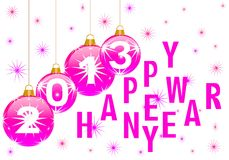Happy new year 2013. Christmas balls on a background Royalty Free Stock Photo