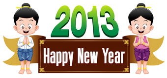 Happy New Year 2013 sign. Thai kids with Happy New Year 2013 sign vector illustration