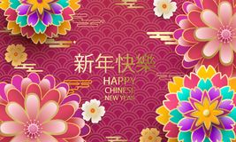 Happy New Year.2019 Chinese New Year Greeting Card, Poster, Flyer Or Invitation Design With Paper Cut Sakura Flowers. Royalty Free Stock Images