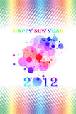 Happy New Year. 2012 Happy New Year decoration background stock illustration