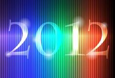 Happy New Year. Vector illustration of happy holidays stock illustration