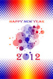 Happy New Year. 2012 Happy New Year decoration background royalty free illustration
