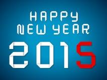 Happy new year 2015. 2015 happy new year background Royalty Free Illustration