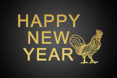 Happy New Year 2017 background. Celebration background. Greeting card with cock Royalty Free Stock Image