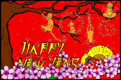 Happy New Year 2016 background. Easy to edit vector illustration of Happy New Year with monkey for 2016 royalty free illustration