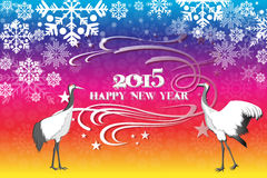 2015 happy new year background with snowflake and crane bird. Greeting card design for happy new year vector illustration