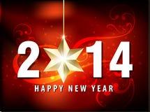 Happy new year background stock illustration