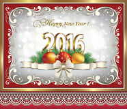Happy New Year 2016. With balls in frame decorative frame Stock Photo