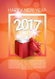 Happy New Year Banner Present Box Merry Christmas Greeting Card With Copy Space. Flat Vector Illustration vector illustration