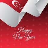 Happy New Year banner. Singapore waving flag. Snowflakes background.. Happy New Year banner. Singapore waving flag. Snowflakes background. Vector Stock Photo